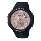 CASIO手錶專賣店 BABY-G  BSA-B100MF-1A  藍牙休閒雙顯錶 樹脂錶帶 霧黑x玫瑰金 防水100米