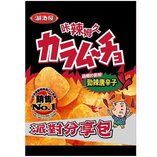湖池屋卡辣姆久平切勁辣唐辛子洋芋片145g【愛買】