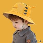 寶寶帽子男童女童嬰兒太陽兒童防曬帽漁夫遮陽夏天【淘夢屋】
