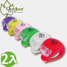 【Outdoorbase  青蛙燈 2p...