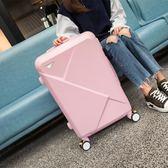 行李箱小清新萬向輪旅行箱登機箱拉桿箱24寸