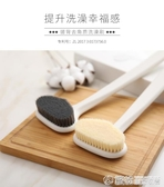 浴刷長柄軟毛搓背洗澡神器日本成人後背搓澡去死皮沐浴刷子塑料柄 快速出貨