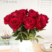 玫瑰結婚假的花束仿真單支膠花居家 米蘭潮鞋館