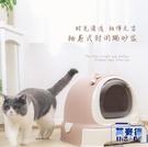 貓砂盆全封閉式貓廁所除臭特大號防外濺抽屜...