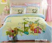 床上用品簡約被套床單四件套1.5米單人1.8m床雙人2.0套件  朵拉朵衣櫥