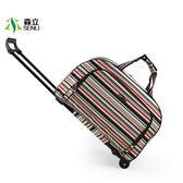 森立拉桿包女大容量拉桿袋輕便旅行包旅行袋手提包拖拉包行李包男梗豆物語