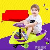 兒童扭扭車1-3歲寶寶車子溜溜車靜音輪萬向輪搖擺嬰幼玩具妞妞車 韓語空間 igo
