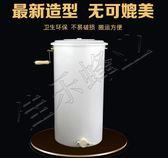 加厚塑料搖蜜機取蜜甩蜜打糖專用蜂蜜分離機養蜂工具蜂箱巢礎igo 3c優購