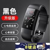 心電圖智慧手環血壓心率監測量儀男多功能運動手表老年人防水適用華為 8號店