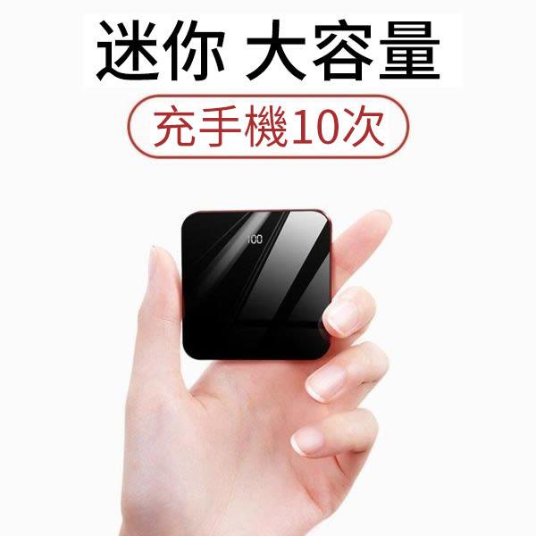 現貨行動電源迷你大容量毫安20000M超薄便攜小巧輕薄小米華為手機行動電源通用現貨