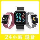 P68運動手環智慧手錶彩屏監測心率血壓計步防水遊泳智能手環安卓男女蘋果