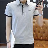 【免運】短袖polo衫 男士短袖t恤新款夏季青少年翻領POLO衫韓版潮流