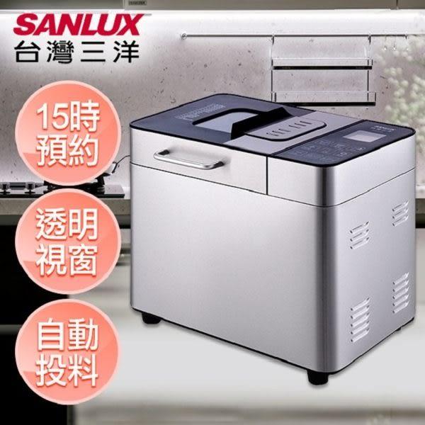 台灣三洋SANLUX 自動不銹鋼製麵包機 SKB-8202 (免運費)