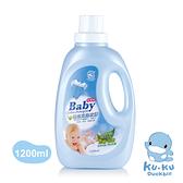酷咕鴨 嬰兒濃縮洗衣精