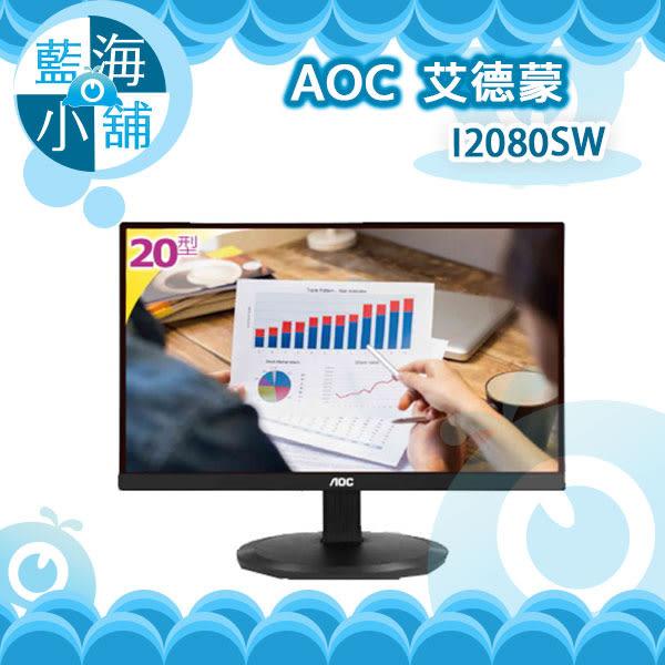 AOC 艾德蒙 I2080SW 20型IPS寬螢幕 電腦螢幕