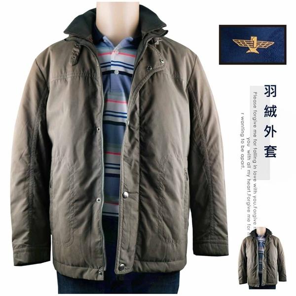 【大盤大】全新 男裝 鋪棉外套 立領 夾克 48號 深軍綠 拉鍊外套 百貨專櫃 冬 口袋 父親節禮物