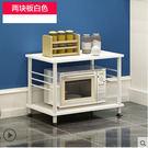 創意廚房置物架微波爐架子多層架多功能廚房收納架落地架1