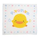 【奇買親子購物網】黃色小鴨 PiYO PiYO 四方型雙層紗布浴巾