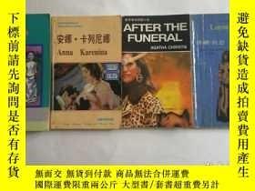 二手書博民逛書店《簡愛》《葬禮之後》《洛娜杜恩》《安娜卡列尼娜》三本英漢對照本,