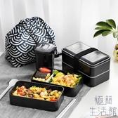 飯盒雙層日式微波爐便當盒輕便簡約保溫分格餐盒【極簡生活】