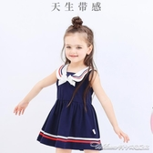 嬰兒裙子夏季03一歲女寶寶海軍風夏裝小兒童公主裙6女童連身裙洋裝夏 阿卡娜