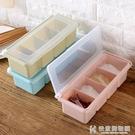 廚房組合調味盒調料罐塑料鹽罐調味收納盒套裝佐料盒調料盒調味罐  快意購物網