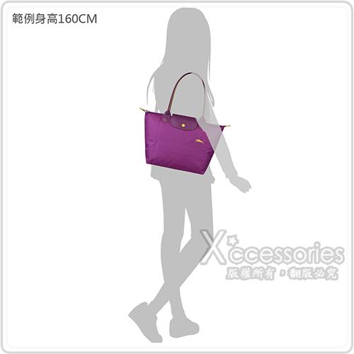 LONGCHAMP COLLECTION刺繡LOGO尼龍摺疊長把拉鍊肩背包(小/紫x黃)
