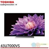 限區配送(不含安裝)TOSHIBA 東芝 43型 4K 區域控光廣色域六真色PRO 智慧聯網 液晶顯示器 43U7000VS