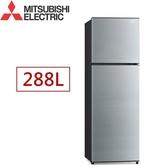 ↙送安裝/0利率↙Mitsubishi三菱 288公升 1級能效 智能變頻雙門冰箱 MR-FC31EP-SSL-C【南霸天電器百貨】