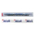 PLATINUM 白金 BD-35原子筆芯 2支入 BSG-10A