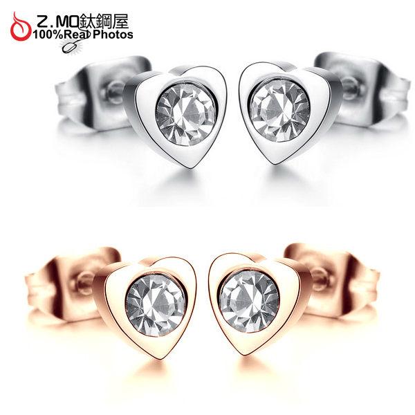 [Z-MO鈦鋼屋]心型鑲鑽耳環/女性白鋼耳環/抗敏鋼針/公主戀曲/簡約一對價【EKS280】