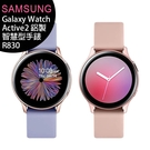 SAMSUNG Galaxy Watch Active2 40mm GPS鋁製智慧型手錶(R830)