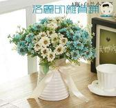 居家裝飾假花塑料花仿真花盆栽擺飾【洛麗的雜貨鋪】