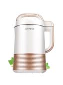 豆漿機小型家用全自動破壁免過濾多功能營養早餐全自動加熱免過濾 ciyo黛雅