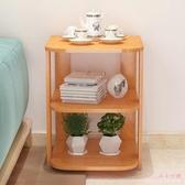 茶幾 邊幾角幾現代簡約客廳沙發邊櫃轉角櫃床頭櫃創意邊桌小茶桌 DR18981【Rose中大尺碼】