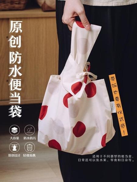 手提包 樹可飯盒袋手提包防水防油便當袋可愛大容量保溫袋上班帶飯的袋子 美物