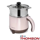 【艾來家電】 【分期0利率+免運】THOMSON 雙層防燙不鏽鋼多功能美食鍋 TM-SAK14
