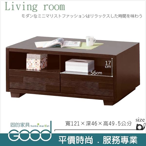 《固的家具GOOD》856-5-AK 風潮4尺胡桃矮櫃/木面【雙北市含搬運組裝】