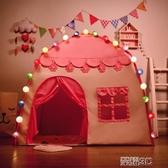 兒童帳篷 兒童帳篷寶寶游戲屋超大房子玩具室內公主 女孩 娃娃家夢幻小城堡