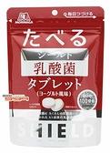 【吉嘉食品】森永 SHIELD乳酸菌糖 1包33公克,日本進口{4902888229985}[#1]