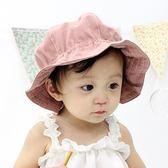 韓國進口嬰兒太陽帽春秋純棉寶寶遮陽帽0-3-6個月大檐漁夫帽 純色