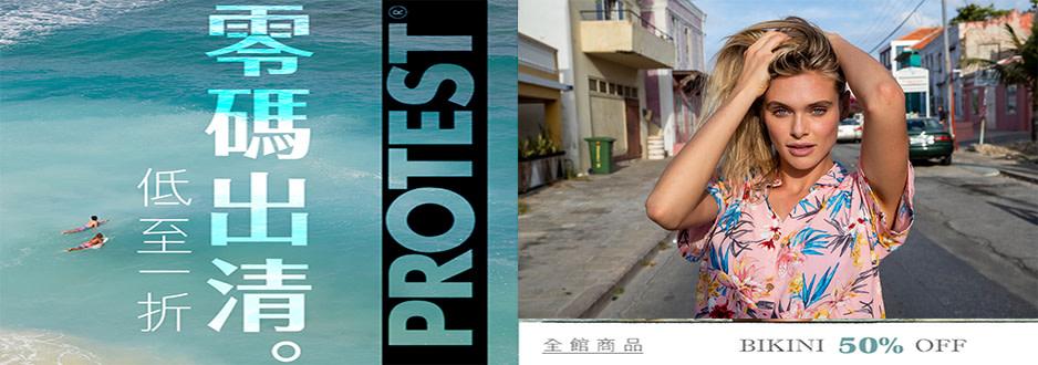 protest-imagebillboard-9045xf4x0938x0330-m.jpg
