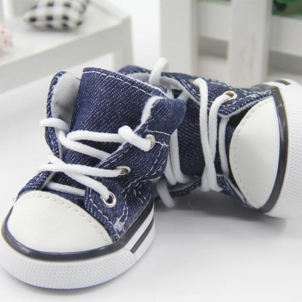狗狗鞋子防水四季泰迪鞋一套4只小狗鞋子小型犬比熊腳套寵物鞋子 露露日記