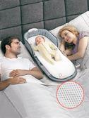 便攜式床中床寶寶嬰兒床上可移動