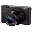 SONY RX100III DSC-RX100M3 相機 公司貨 110/5/9前贈原電+32G高速卡+座充+保護貼+吹球清潔組