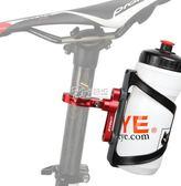 腳踏車水壺架 轉換座水杯架轉接座折疊車山地車公路車騎行裝備配件 卡菲婭