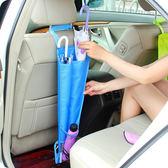 ✭米菈生活館✭【Y46】汽車用椅背式雨傘袋 防水型 可折疊 雨傘套 傘架 車用置物袋 收納袋 摺疊傘