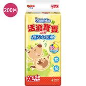 滿意寶寶活潑寶寶紙尿褲XL200片(箱)【愛買】