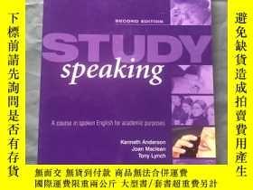 二手書博民逛書店speaking:罕見a course in spoken En