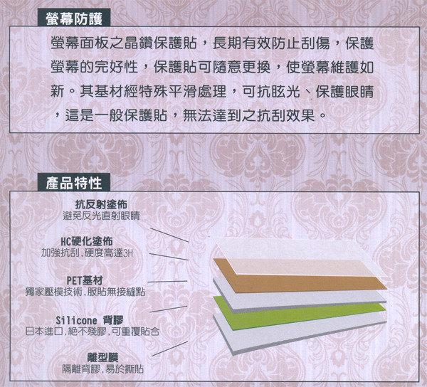 【抗刮】ASUS ZenPad 7.0 Z370KL/Z370CG/Z370C P01W/P01V 水漾螢幕保護貼/靜電吸附